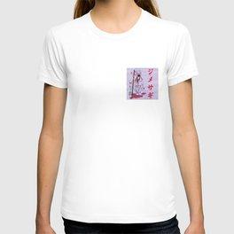 JinNinja T-shirt