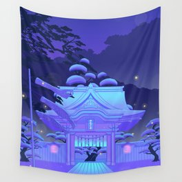 Blue Daydream Wall Tapestry
