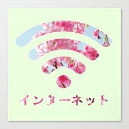Blossom Wi-Fi Canvas Print