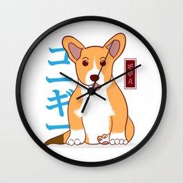 Kawaii Corgi - White Wall Clock