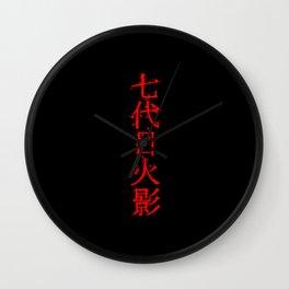 Kage 7th - Japanese Wall Clock