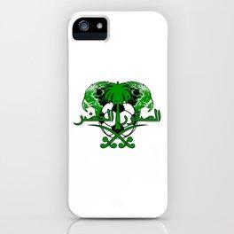 Saudi Arabia الصقور الخضر (Green Falcons) ~Group A~ iPhone Case