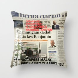 CAN YOU READ MALAY? Throw Pillow