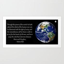 Light of Unity Art Print