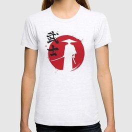 White Bushi T-shirt