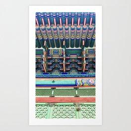 Gyenbokgung detailing Art Print