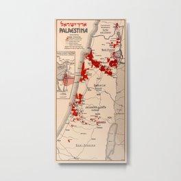 Map Of Palestine 1926 Metal Print
