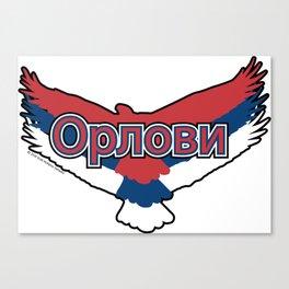 Serbia Орлови (The Eagles) ~Group E~ Canvas Print