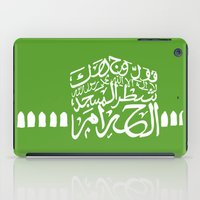 verse iPad Cases featuring The Ka'bah - Qur'anic Verse Calligraphy by Muhammadibn