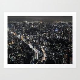 Tokyo by Night, Japan. Art Print
