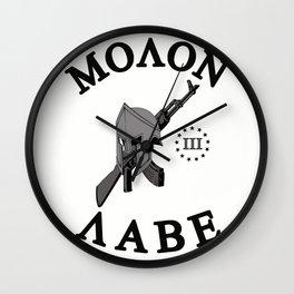 Molon Labe (White Version) Wall Clock