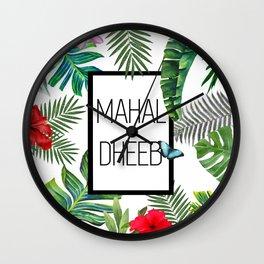 Mahal-Dheeb Wall Clock