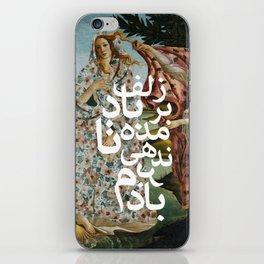 Persian mix: Birth of Venus iPhone Skin