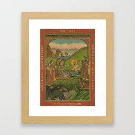 Vintage Indian Label Framed Art Print