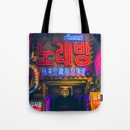 Noraebang Tote Bag