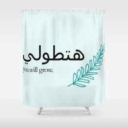 You will grow. Shower Curtain
