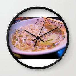 Pho! Wall Clock