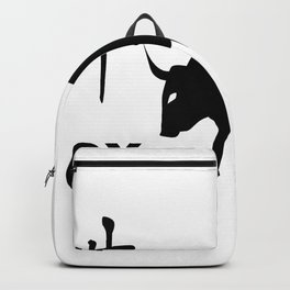 Chinese Year Of The Ox Backpack