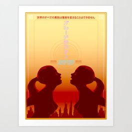 Radioactive City (with background) Art Print
