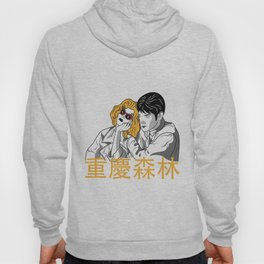 Chungking Express Hoody