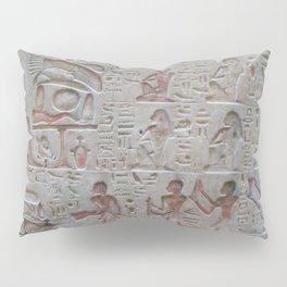 Egyptian Tablet Pillow Sham