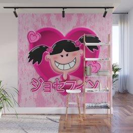 Josephine Pink Japan Wall Mural