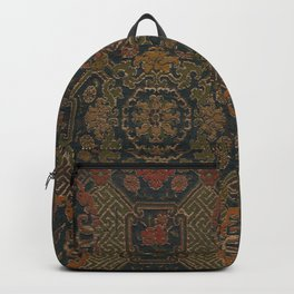 19th Century Chinese Silk Textile Backpack