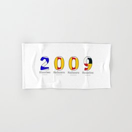 2009 - NAVY - My Year of Birth Hand & Bath Towel