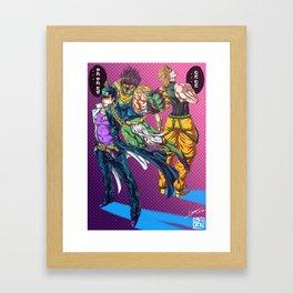 JJBA Stardust Crusaders Framed Art Print