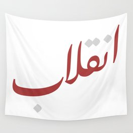 inqilaab Wall Tapestry