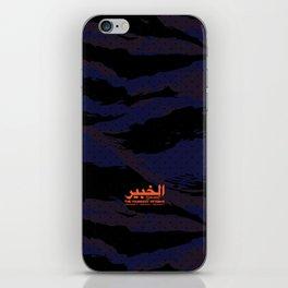 Dot Tiger Camouflage iPhone Skin