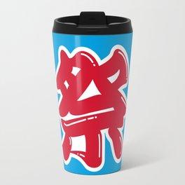Matsuri Japan Travel Mug