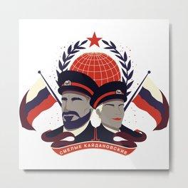 Pacific Rim: Brave Kaidanovskys Metal Print