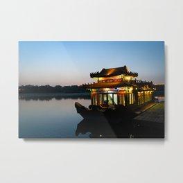 Beijing Boathouse Metal Print