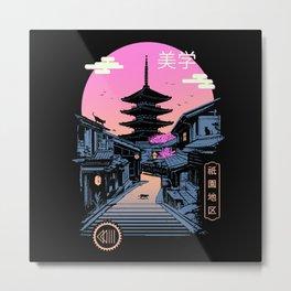 Pagoda Wave Aesthetics Metal Print