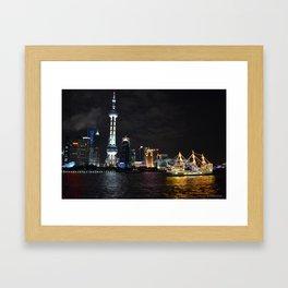 Pudong Night Framed Art Print
