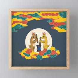 Minhwa: Moon Rabbit B Type (Korean traditional/folk art) Framed Mini Art Print
