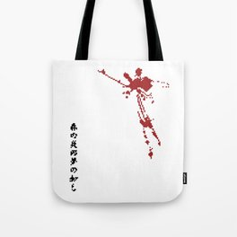 Transience Tote Bag