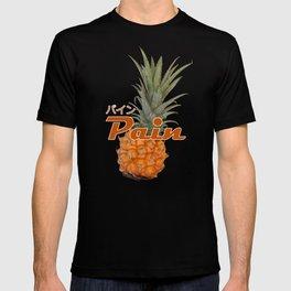 Pain パイン T-shirt
