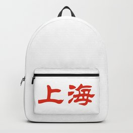 Chinese characters of Shanghai Backpack