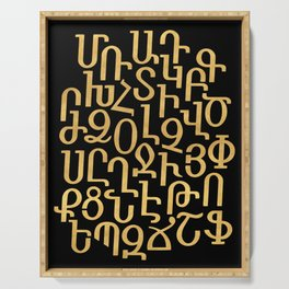 ARMENIAN ALPHABET Mixed - Gold and Black Serving Tray