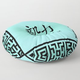 """Symbol """"Perseverance"""" in Green Chinese Calligraphy Floor Pillow"""