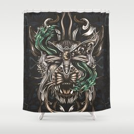 Moth and tiger Shower Curtain
