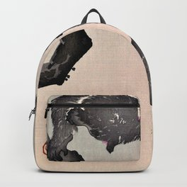 Ohara Koson - Top Quality Art - Grasp Moon Backpack