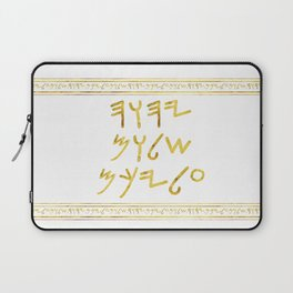 Yahuah's Shalom Laptop Sleeve