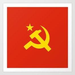 Communist Hammer & Sickle & Star Art Print