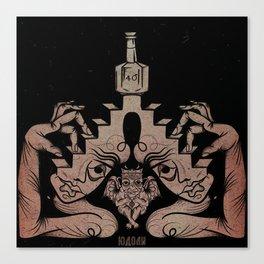 A few steps to alcoholism Canvas Print