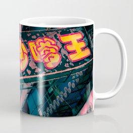 NEON Hong Kong  Collection S02 Coffee Mug