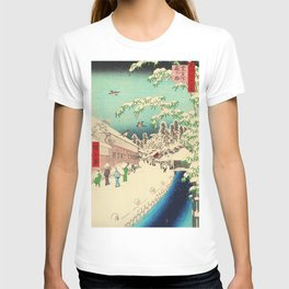 Atagoshita and Yabu Lane - Japanese Woodblock T-shirt