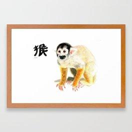 CHINESE ZODIAC (monkey )  Framed Art Print